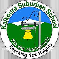 kaikoura-suburban-logo